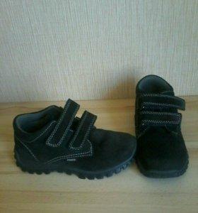 Ботинки для мальчика PRIMIGI