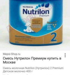 детская смесь нутрилон премиум 2