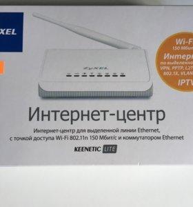 Модем-Роутер  ZyXEL KEENETIC LITE