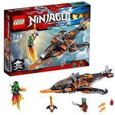 Лего - Ниндзяго Самолёт Пираты