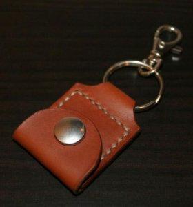 Кожанный брелок для ключей