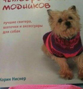Продам книку