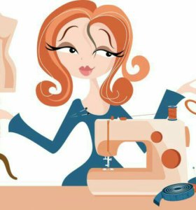 Произвожу мелкий ремонт одежды
