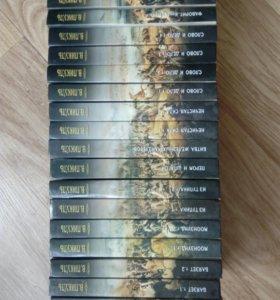 Сборник книг В. Пикуля, 18 шт.