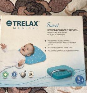 Детская ортопедическая подушка Trelax Sweet