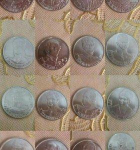 Набор из 16 монет