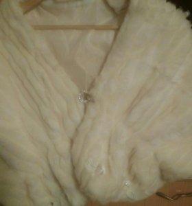 Свадебная накидка-шубка