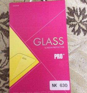 Стекло защитное Nokia lumia 630