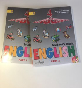 English Students Book 4 класс (2части)