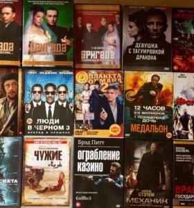 Бу 15шт фильмы 🎥 на дисках