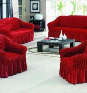 Новые натяжные чехлы на мебель