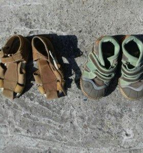 Обувка 24 р-р, нат.кожа.