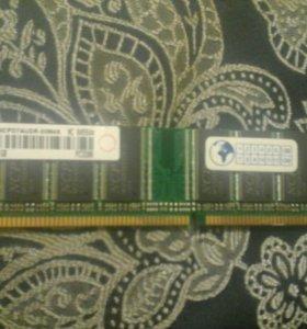 Оперативная память (1 гб)