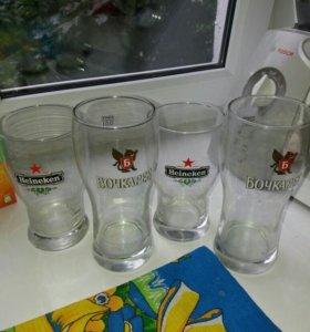 Пивные стаканы