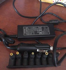 Автомобильное зарядное устройство для ноутбуков