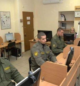 Обучение охранников + трудоустройство