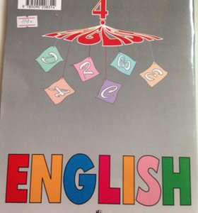 Рабочая тетрадь по английскому языку,4класс.