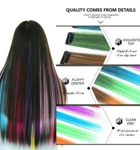 Пряди для волос