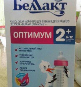 Белакт 2.Обмен на молоко.