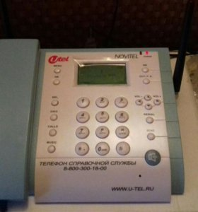 Стационарный телефон с сим-картой любого оператора
