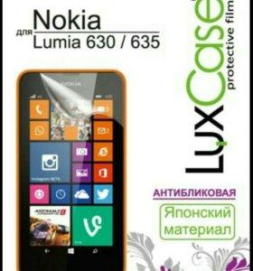 Nokia 630-635.