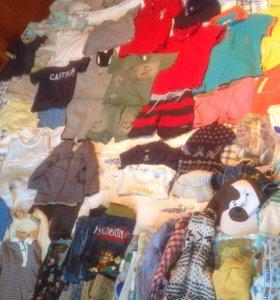 Детская одежда пакетом 100 предметов
