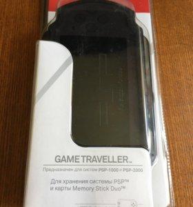 Чехол защитный для Sony PSP