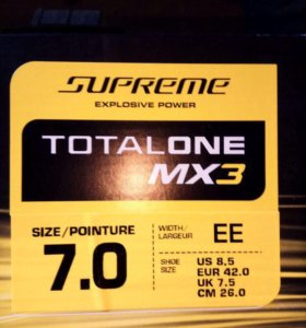 Коньки BAUER SUPREME MX3