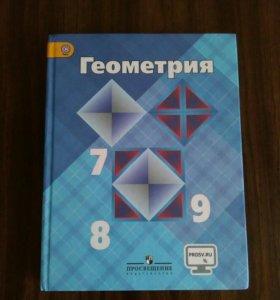 """Учебник по Геометрии """"Л.С. Атанасян"""""""