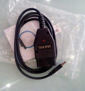 KKLine VAG COM 409.1 USB