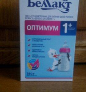 Смесь детская Беллакт Оптиум-1