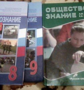 Учебники по школьным предметам