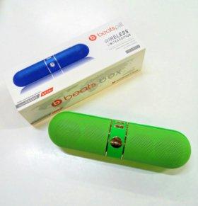 Колонка беспроводная Beats Pill 2 Green