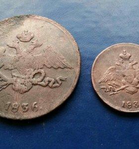 Монеты Николая1