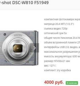 Фотоаппарат Sony Ciber-shot Dac-W810