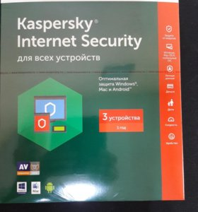 Kaspersky Internet Security 1год