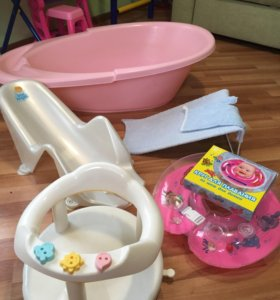 Для купания ребёнка