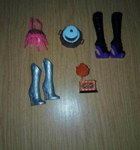 Вещи для кукол монстер хай и эвер автер хай