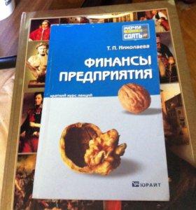 Отдам книги даром