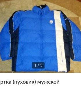 Куртка (пуховик) мужская