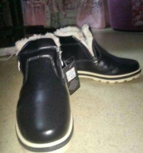 Ботинки мужские зимний
