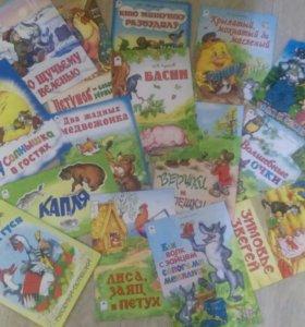 Детские книжки 16шт