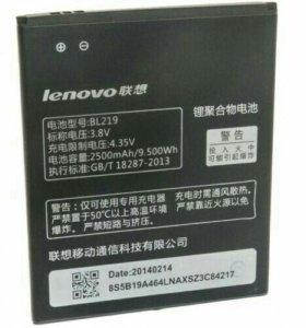 Аккумулятор Lenovo A880 A889 S856 BL219