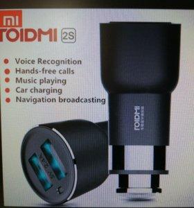 Xiaomi Roidmi 2S FM передатчик зарядное устройство
