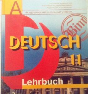 Учебник немецкий язык 11 кл. Бим