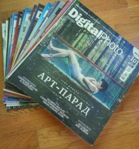Журналы Digitalphoto
