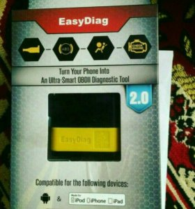 Launch diagpro(x431) +ПО на все марки
