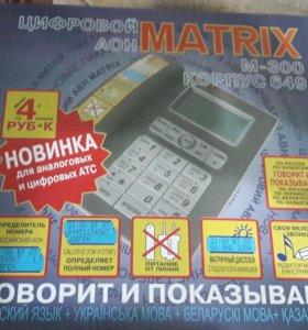 Телефон для атс с аон