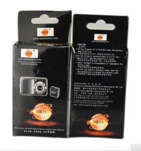 Аккумулятор DSTE EN-EL15 2550mAh