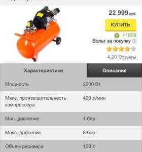 Компрессор поршневой WESTER W 100-200 OLC
